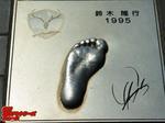 100501G大阪2-4(隆行足跡).JPG