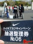 100501G大阪3-1(抽選前).JPG